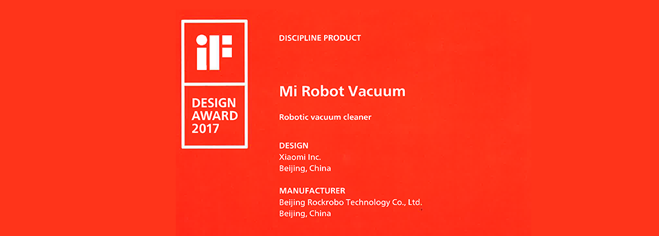 米家扫地机器人获德国iF设计奖