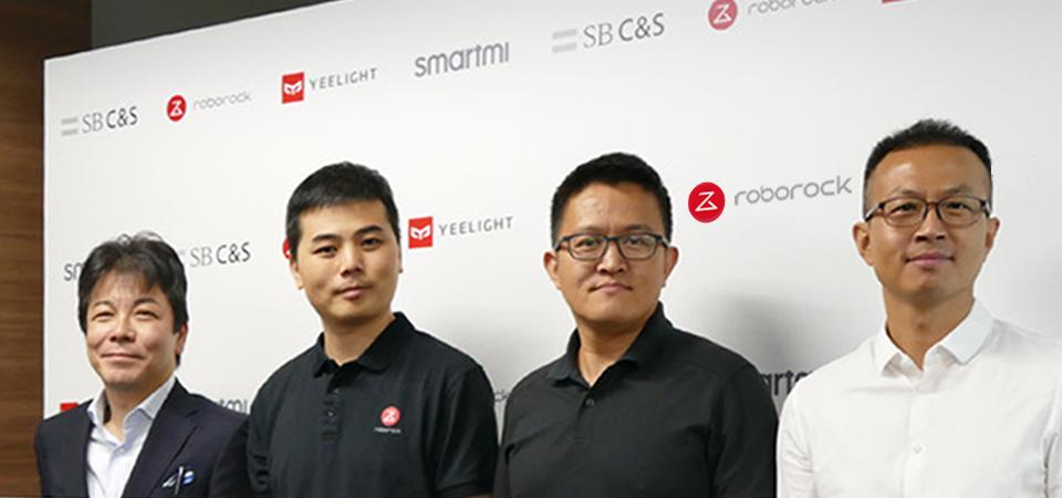 石头科技与日本软银达成合作,发售Roborock S6扫地机器人